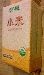 millet-foxtail-xiaomi