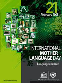 IMLD 2008 logo